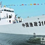 Chinese Patrol Ship Yusheng 310 Patrolled Scarborough Shoal (Photos)