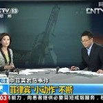 Chinese TV Anchor Claimed Philippines as Chinese Territory (Video)