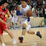 Smart Gilas vs. Japan Preview 34th Jones Cup