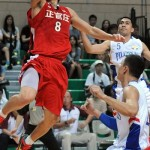 Smart Gilas Defeated Japan Score 88-84 Highlights Video