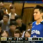 Smart Gilas vs. Taiwan Half-Time Score 37-29 Highlights