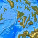 Bacolod Cebu Earthquake Magnitude 5.2 Cauayan, Negros Occidental