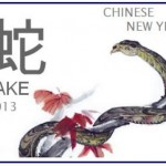 Chinese New Year 2013 Holiday Inquiry