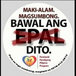 "DSWD Launched ""Anti-Epal Campaign"" (Video)"