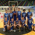 Gilas Pilipinas 17-Man Pool Named by Chot Reyes