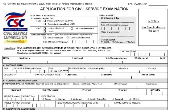 Civil Service Application