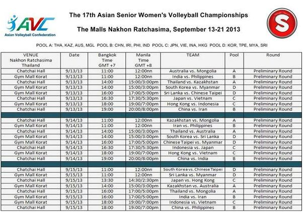 /uaap/uaap-2013-mens-womens-volleyball-finals-schedule-results-.html