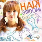 Gwiyomi Singer Hari Visits Philippines Thankful for Filipino Fans (Video)