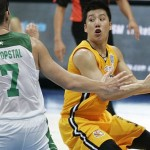 UST vs. La Salle UAAP Finals Game 1 Preview (Men's Basketball Championship)