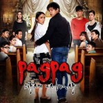 Pagpag: Siyam na Buhay US and Canada Screening Schedules
