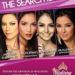 Bb. Pilipinas 2014 Candidates Last Day of Application (Unofficial List)
