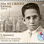 Malacanang Declares 2014 as Iglesia Ni Cristo Centennial Year