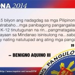 """6.5 Billion Trabaho"" on Pres. Aquino's SONA Went Viral Online (Video)"