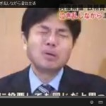 Ryutaro Nonomura: Japanese Politician Crying Like a Baby Trends on YouTube (Video)