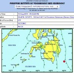 Magnitude 5.4 Earthquake Hits Davao Oriental (August 10, 2014)