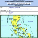 Magnitude 5.5 Earthquake Hits Quezon & Metro Manila (September 3, 2014)