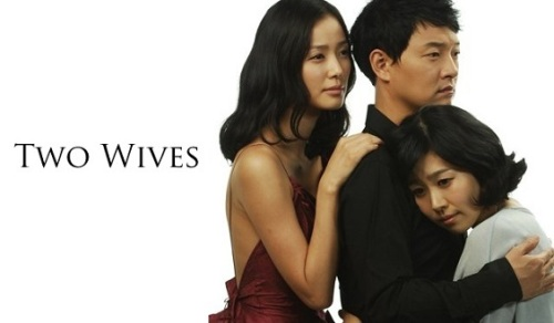 Two Wives Korean