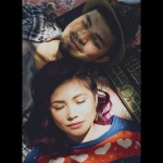 Yeng Constantino & Yan Asuncion Share Prenuptial Photos