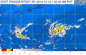 Low Pressure Area (Bagyong Seniang) Enters Philippine Area of Responsibility (PAR)