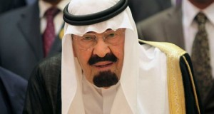 King Abdullah Dies Succeeded by Prince Salman as New King of Saudi Arabia
