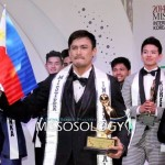 Police Officer Neil Perez Won Mister International 2014-15 Male Pageant