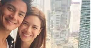 "Erich Gonzales Calls Daniel Matsunaga as ""Amor"" Which Means Love"