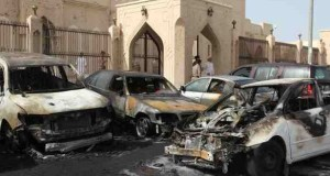 Watch: Suicide Bombing in Dammam Saudi Arabia Killed Four People