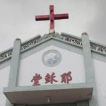 Chinese Province Pushes Ban for Rooftop Christian Crosses