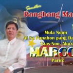 Sen. Bongbong Marcos to Announce Plans in the 2016 National Elections