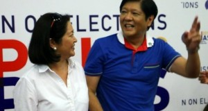 Sen. Bongbong Marcos Filed COC for Vice President (Video)