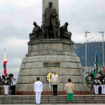 December 30, 2015 A National Regular Holiday to Celebrate the 119th Death Anniversary of Jose Rizal