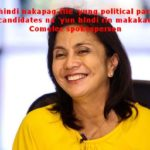 Leni Robredo In Danger Of Losing VP Seat As LP Fails To Submit SOCE