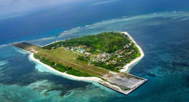 The Panatag or the Scarborough Shoal