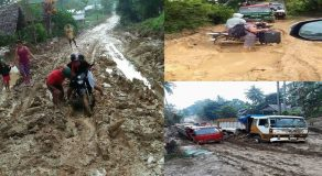 Worst Road In Philippines Under LP Politician's Jurisdiction Exposed