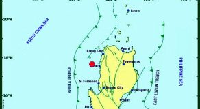 BREAKING NEWS: Magnitude 5.1 Earthquake Hits Ilocos Sur (October 19)
