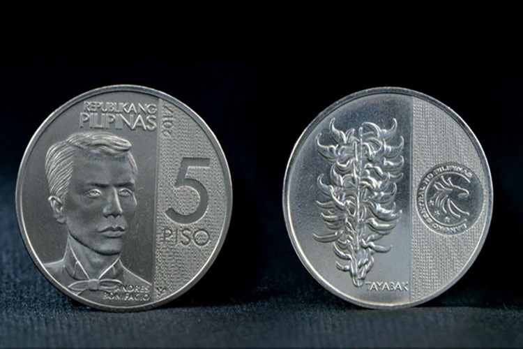 New P5 Coin
