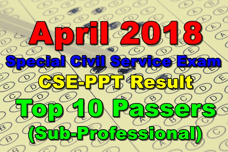 April 2018 Special Civil Service Exam