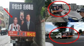 Edited Photo Of President Duterte Beside Foreign Political Candidate Spotted In Taiwan