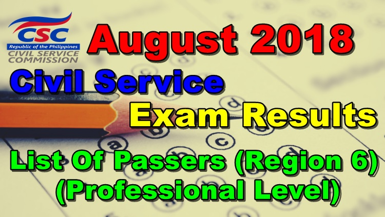 August 2018 Civil Service Exam