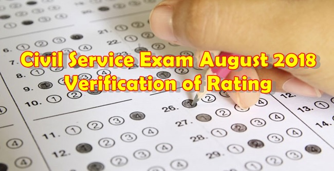 Civil Service Exam August 2018 Verification of Rating
