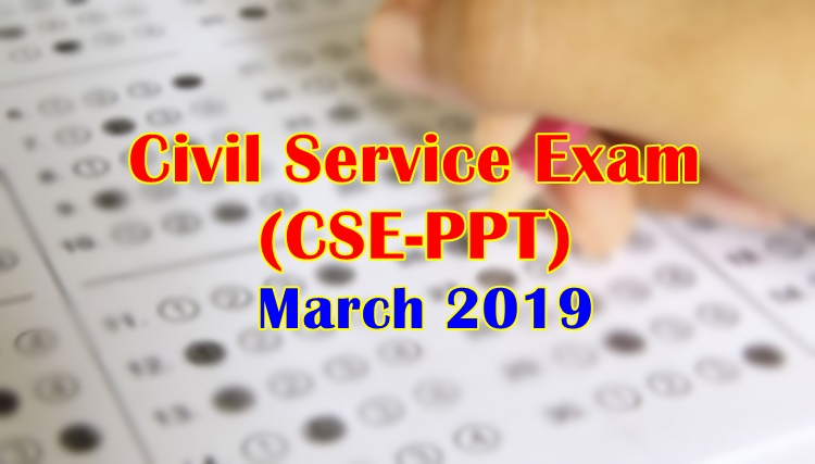 Civil Service Exam March 2019