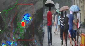 PAGASA Weather Update: TD Amang Moving Towards Eastern Samar