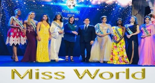 Miss World 2019