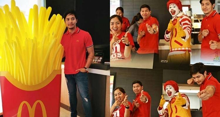 Alden Richards McDo