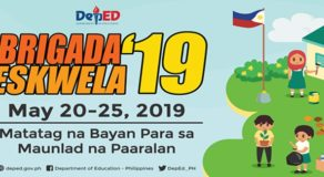 Brigada Eskwela 2019 Clean-Up Drive Starts In Public Schools Today (May 20)