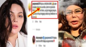 KC Concepcion Reacts To Basher Comparing Her To Madam Auring