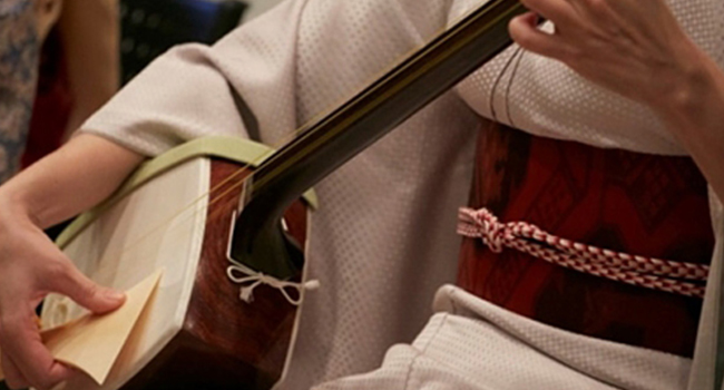 MUSICAL INSTRUMENTS OF JAPAN
