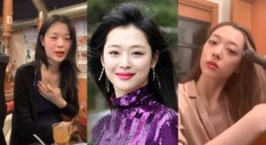 Sulli Death: Cause Of Death, Controversies She's Had Before Passing