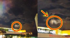 Mysterious Image Spotted in Clouds of Davao City A Night Before Earthquake