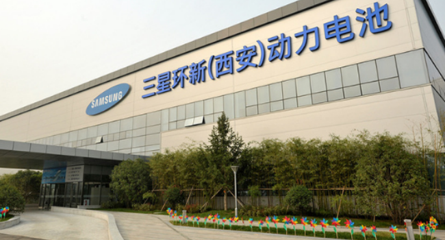 Samsung Shuts Down Mobile Phone Production Lines In China
